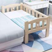 嬰兒床 實木兒童床男孩單人床女孩公主床邊床加寬小床帶護欄嬰兒拼接大床150*70*40三面護欄推薦