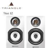 【新竹勝豐群音響】Triangle Esprit Titus  EZ 書架型喇叭 核桃木色 (Paradigm/Integra/Marantz)