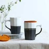 陶瓷馬克杯 個性水杯雙色日式杯子馬克杯情侶杯 萬客居