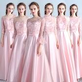 冬季晚禮服女2020新款長袖粉色伴娘服姐妹裙閨蜜優雅公主長款加厚 初秋新品