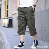 夏季七分褲男士純棉薄款外穿中年中褲褲衩寬鬆大碼工裝休閒短褲子 樂事館新品