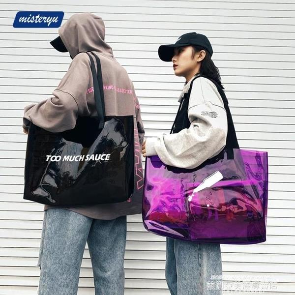 果凍包 透明大容量包包女時尚PVC果凍包ins側背斜背手提袋潮流防水沙灘包 新品
