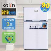 【Kolin 歌林】90公升全新一級能效雙門冰箱-銀色