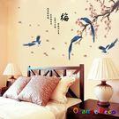 壁貼【橘果設計】喜鵲梅花 DIY組合壁貼...