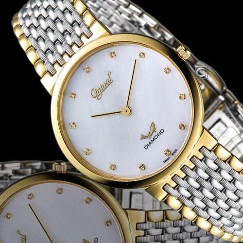 Ogival 愛其華薄型尊榮腕錶 385022M