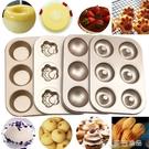 蛋糕模具烘焙模具金色6連孔貓爪瑪德琳半圓杯雪媚娘空心甜甜圈馬芬蛋糕模 【快速出貨】