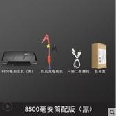 應急啟動電源 遠行Q6便攜式應急啟動電源12v備用電瓶多功能充電打火搭電寶 免運 零度