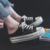 帆布鞋女學生正韓百搭透氣厚底布鞋 【快速出貨】
