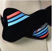寶馬全系通用汽車頭枕護頸枕車載裝飾車用四季枕頭車飾用品M動力   黑色(單個價)