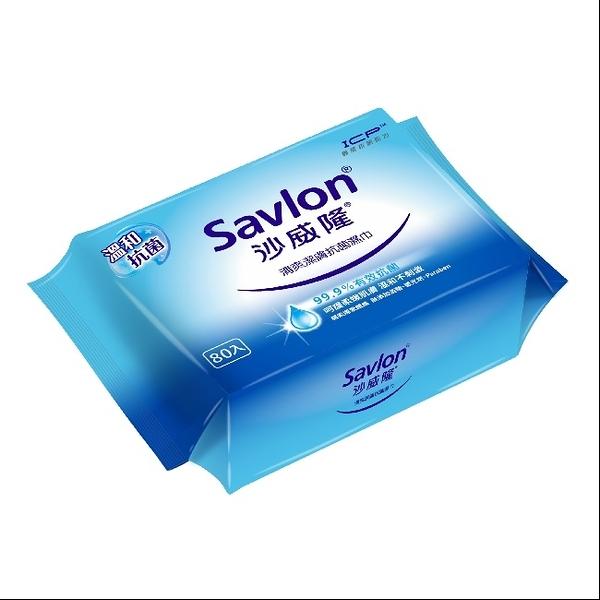 沙威隆清爽抗菌濕巾80抽