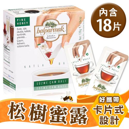 Balparmak松樹蜜露126g 專利卡片式設計 蜜蜂採集松樹枝幹汁液釀成天然松蜜 日華好物