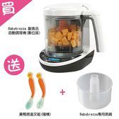 Baby brezza 副食品調理機料理機-數位版  送 (黃鴨感溫叉組隨機+專用蒸鍋)