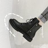 馬丁靴秋鞋2021年新款英倫風女短靴百搭潮ins秋冬時尚加絨瘦瘦靴 韓國時尚週