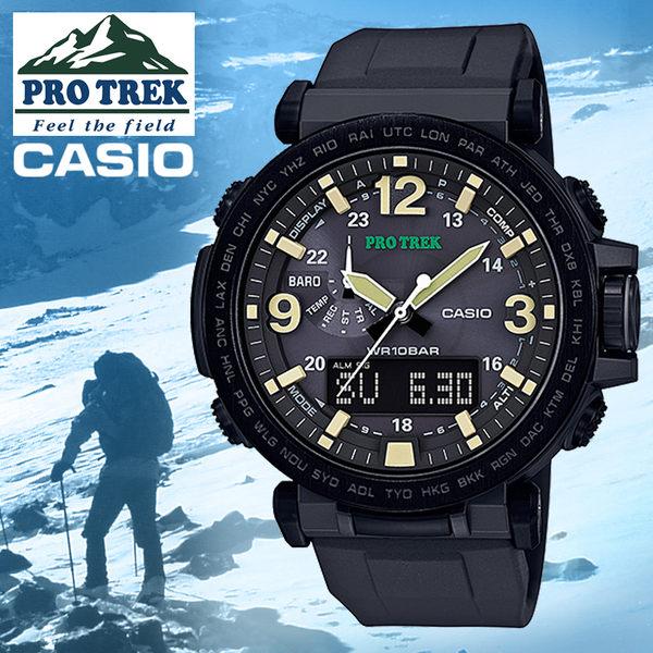 CASIO 卡西歐 手錶 專賣店 PRG-600Y-1DR 登山錶 樹脂錶帶 太陽能 耐低溫 數字羅盤 高度計
