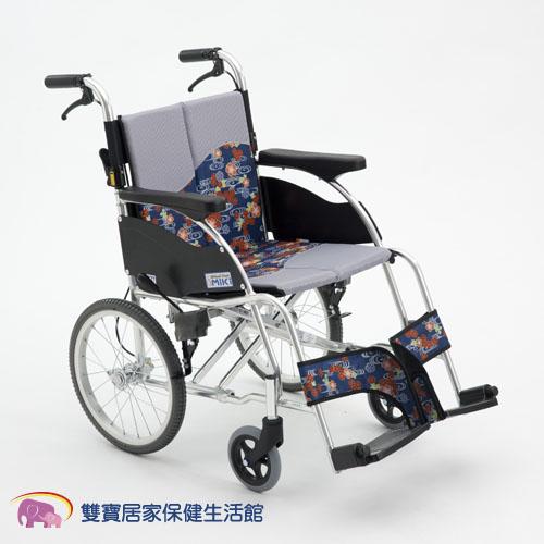 【贈好禮】均佳 日本MiKi 櫻花系列 外出型 鋁合金輪椅 機械式輪椅 MPR-2(紫/紅)
