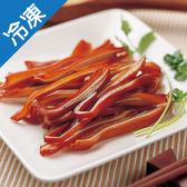 松稜糖燻豬耳100G±5%/盒【愛買冷凍】