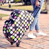 拉桿箱包大容量拉桿旅行包女手提包旅游包男登機箱手拖包行李包袋 ys3364『伊人雅舍』