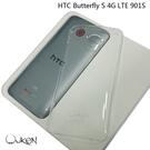 901S ButterflyS 晶透手機硬殼 (WuKon )