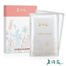 【老行家】玻尿酸控油保濕面膜 5片/盒 x4盒 特價1160元