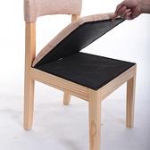 ~木木椅~家用餐椅實木椅子簡約電腦椅辦公椅 咖啡椅凳子草莓妞妞