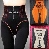 (交換禮物)恒溫襪3.0秋冬加厚加絨2.0女高腰收腹壓力打底褲顯瘦腿1