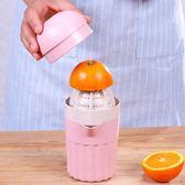 手動水果榨汁機炸果汁杯小麥秸稈小型簡易家用多功能檸檬榨汁器 【快速出貨八五折免運】
