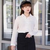 Poly Lulu Mua!領口交叉綁帶長袖上衣-白【91020063】