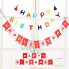 【韓風童品】紙質魚尾彩旗  拍照背景   生日派對裝飾拉花掛飾  節慶寶寶滿月周歲彩旗佈置