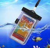 【臂帶款防水袋】6吋以下手機適用海邊游泳沙灘浮潛水防水手機袋