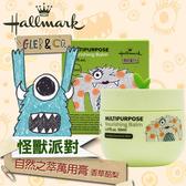 【Hallmark】怪獸派對 自然之萃香草酪梨萬用舒緩膏 50g