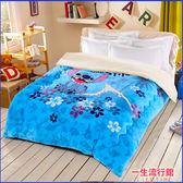 4款現貨《加長》迪士尼 米奇 史迪奇 維尼 正版 法蘭絨被 羔羊絨 保暖 毯子 刷毛毯 被子 B16753