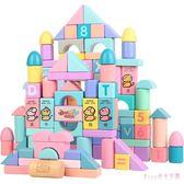 兒童積木寶寶玩具1-2周歲女孩3-6歲益智拼裝男孩大顆粒木制 DR20356【Rose中大尺碼】