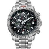 CITIZEN 星辰 光動能電波 鈦金屬航空手錶-45mm JY8100-80E