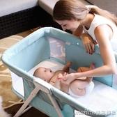 VOVO便攜式嬰兒床摺疊寶寶床多功能搖籃新生兒床游戲床可行動bb床QM 美芭