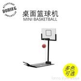 小紅書抖音同款創意減壓籃球機男生朋友特別個性生日禮物 LannaS