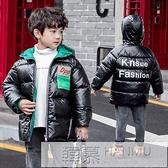 童裝兒童羽絨棉服男童中大童洋氣棉衣寶寶冬裝加厚棉襖外套 元旦迎新全館免運