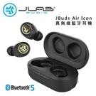 【JLab Audio】JBuds Air Icon 真無線藍牙耳機