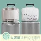 行李收納袋衣物裝衣服的包旅游可套拉桿箱便攜式短途旅行整理袋子 盯目家