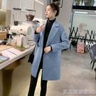 長款外套反季呢大衣女中長款韓版寬鬆新款秋冬小個子流行咖色外套 【快速出貨】