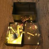 禮品盒長方形發光小大號包裝盒子正方形口紅禮物盒伴手禮盒生日物 wy【快速出貨八折優惠】