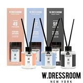 韓國 W.DRESSROOM 室內擴香瓶 120ml 擴香 香氛 香味 芳香劑 居家 香味 室內香氛