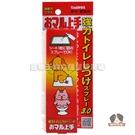 【寵物王國】日本TAURUS-金牛座乖乖上廁所3.0 /100ml