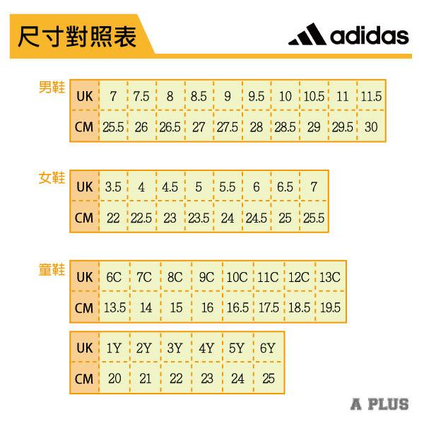 adidas 男女 DURAMO SLIDE 愛迪達 拖鞋- BB0498