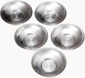 日本錫器【大阪浪華】丸形茶托 圓杯墊 5件組 松竹梅菊蘭 乾茂號造 茶具 錫壺銀壺 日本工藝品