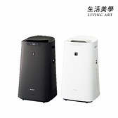 夏普 SHARP【KI-NX75】加濕空氣清淨機 適用10坪 集塵 脫臭 循環氣流 KI-HX75 KI-JX75 KI-LX75後繼 2020年式