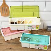 家用廚房塑料調料盒套裝鹽罐調味盒調味用品味精糖鹽收納盒