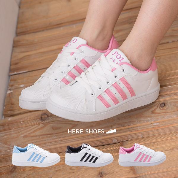 [Here Shoes]3色 繫帶基本款四線皮革 貝殼頭有型校園 學生鞋 休閒鞋 ◆MIT台灣製─KBP-8013