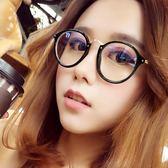 防輻射眼鏡女抗藍光看手機電腦保護眼睛無度數圓框平面平光鏡