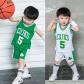 兒童籃球服運動套裝男童球衣小學生隊服