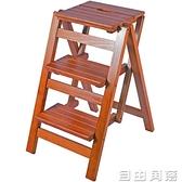 實木家用多功能折疊梯子三步梯椅梯凳室內登高梯木梯子置物架CY  自由角落